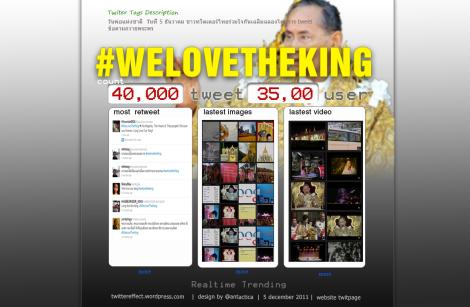 welovetheking Celebrate twitter trending page