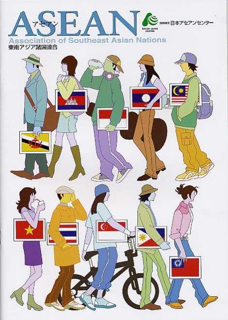 asean_culture ความแตกต่าง วัฒนธรรม อาเซียน